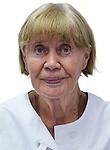 Павлова Надежда Михайловна,   Гастроэнтеролог