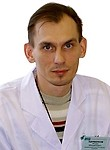 Щербенков Игорь Михайлович,   Гастроэнтеролог