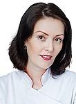 Романова Ирина Игоревна,   Дерматолог , Косметолог