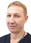 Истомин Юрий Александрович,   Массажист