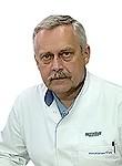 Гуров Олег Анатольевич