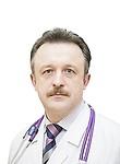 Коротченко Сергей Георгиевич,   Врач функциональной диагностики , Семейный врач , Терапевт
