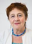 Попова Александра Эммануиловна,   Невролог