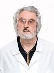 Львов Николай Дмитриевич,   Инфекционист